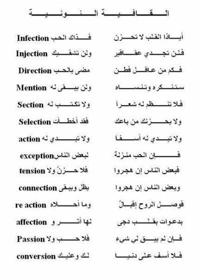 ha chi3r - Blog de farouk1899